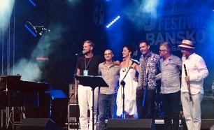 Jazzfestival Bansko_2018